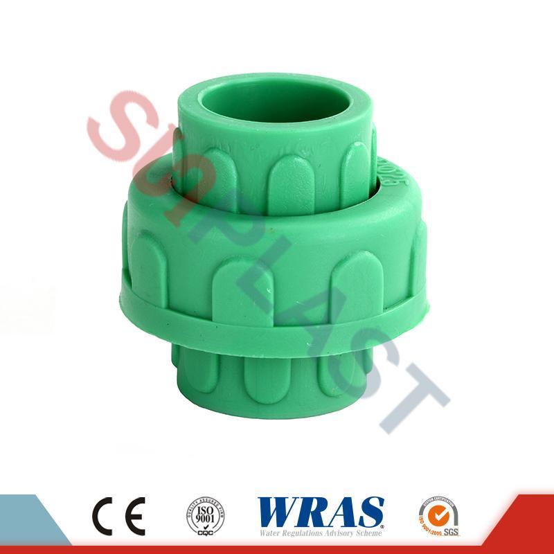 DIN8078 PPR Plastic Union